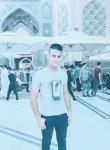 منار الحنين, 26  , Baghdad