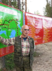 Aleksandr, 56, Russia, Murmansk