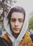 Артур, 20 лет, Уфа
