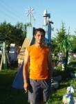 Олег, 35 лет, Вятские Поляны