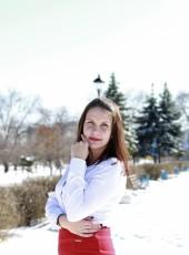 Анастасия, 27, Україна, Сєвєродонецьк