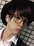 Ryuo, 21  , Isehara