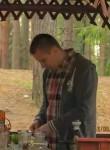 Dmitriy, 30, Ivanovo