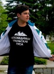 Ivan, 19, Yekaterinburg