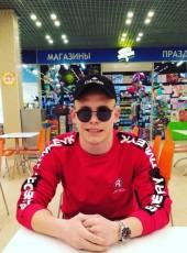 Danya, 24, Russia, Nizhniy Novgorod