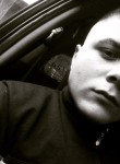 Syru Viktor, 20, Nemchinovka