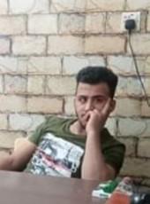 حسين, 25, Iraq, Al 'Amarah