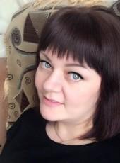 Marina, 40, Russia, Moscow