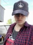 Lyubov, 24, Surgut
