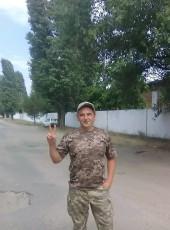 Виктор, 36, Ukraine, Dnipr