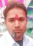 Bajrangsaini, 19  , Rajgarh, Alwar