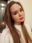 Viktoriya, 19, Naberezhnyye Chelny