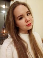 Viktoriya, 19, Russia, Naberezhnyye Chelny