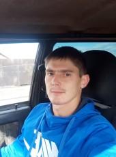 Evgeniy, 32, Russia, Yekaterinburg