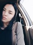 Alexandra - Улан-Удэ
