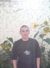 Vanya, 33, Ukraine, Kiev