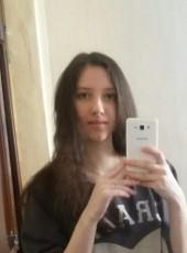 Katya, 23, Russia, Murom