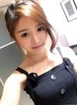小蜜, 22, Shenzhen