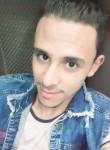 محمد حمدان , 18  , Sohag
