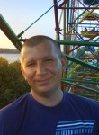 Влад, 35 лет, Кременчук