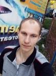 Aleksey, 23, Novosibirsk