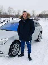 Maksim, 29, Ukraine, Severodonetsk