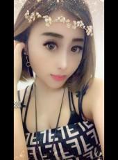 bellaqueen, 24, Indonesia, Makassar