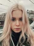 Дария - Саратов