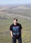 Dillon, 22  , Tucson