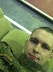 Aleksandr, 30, Russia, Naro-Fominsk