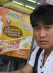 Ruslan, 40  , Suwon-si