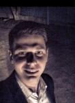 Макс, 26 лет, Некрасовская