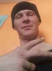 Gleb, 29, Russia, Chita