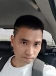 Oliver, 36  , Taoyuan City