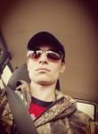 Denis, 32  , Noyabrsk