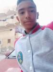 Beshara, 18  , Mersa Matruh