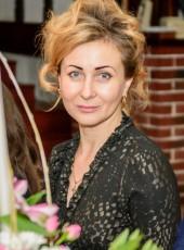 Елена, 40, Россия, Рязань