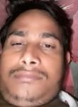 MD Imamhusain, 18  , Kishanganj