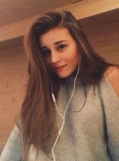 Yana, 24, Russia, Moscow