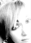 Yuliya, 30, Astrakhan