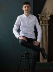 Denis, 19, Ukraine, Khmelnitskiy