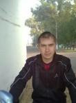 Aleksey, 30  , Ust-Donetskiy