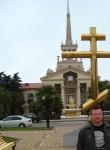 Dmitry, 47  , Moscow