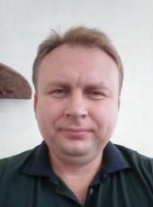 Ruslan, 39, Ukraine, Kropivnickij