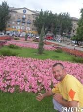 Aleksey, 42, Ukraine, Genichesk