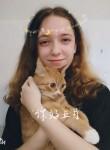 Veronika, 21, Yaroslavl