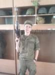 Андрей, 22 года, Черусти