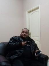 محمد, 43, Egypt, Al Hamul