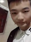 骆弟松, 20, Beijing
