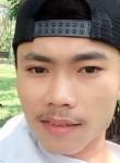 เค, 22  , Ban Phai